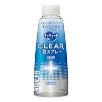 キュキュット CLEAR泡スプレー 無香性 付替 300mL 1箱(24個入) 食器用洗剤 花王