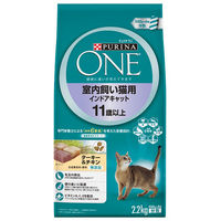 インドア猫11歳ターキーチキン2.2kg
