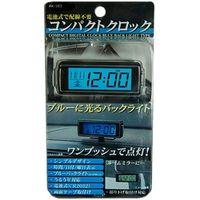カシムラ コンパクトクロック AK-183(取寄品)