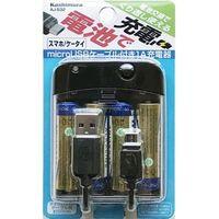 カシムラ 電池式充電器 USB1ポート 1A microUSBケーブル 50cm付 AJ-532(取寄品)