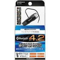 カシムラ Bluetoothイヤホンマイクノイズキャンセラー BL-68(取寄品)