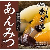 榮太樓總本鋪 和菓子屋のあんみつ 黒みつ 255g×6 0107619 1ケース(6入)(直送品)