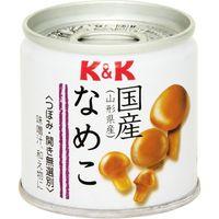 国分グループ本社 K&K 国産 なめこ水煮 EO SS2号缶×6 0217583 1ケース(6入)(直送品)