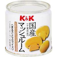 国分グループ本社 K&K 国産マッシュルームまるごとスライス SS2号缶×6 0217579 1ケース(6入)(直送品)