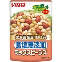 いなば食品 北海道食塩無添加Mビーンズパウチ 50g×10 0203392 1ケース(10入)(直送品)