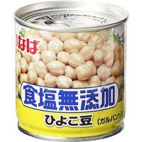 いなば食品 毎日サラダ 食塩無添加ひよこ豆 100g×6 0203469 1ケース(6入)(直送品)
