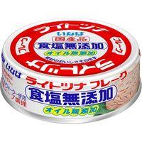 いなば食品 ライトツナ 食塩無添加オイル 70g×24 0303790 1ケース(24入)(直送品)