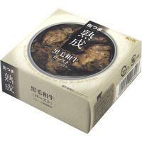 国分グループ本社 K&K 缶つま熟成 黒毛和牛 ロースト F3号缶×6 0417409 1ケース(6入)(直送品)