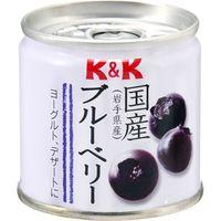 国分グループ本社 K&K 国産 ブルーベリー EO SS2号缶×48 0117811 1ケース(48入)(直送品)