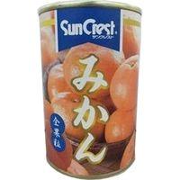 双日食料 サンクレスト みかん 425g×24 0122506 1ケース(24入)(直送品)