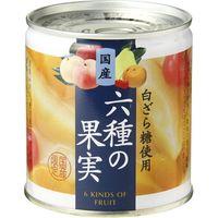 国分グループ本社 K&K 国産 六種の果実 5号缶×6 0117790 1ケース(6入)(直送品)