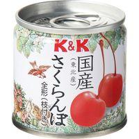 国分グループ本社 KK 国産 さくらんぼ EO SS2号缶×6 0117814 1ケース(6入)(直送品)