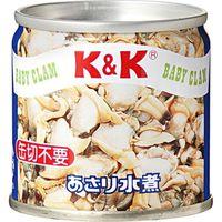 国分グループ本社 K&K あさり水煮 EO SS2号缶×6 0317355 1ケース(6入)(直送品)