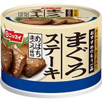 ニッスイ まぐろステーキ EO缶 130g×6 0343573 1ケース(6入)(直送品)