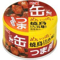 国分グループ本社 K&K 缶つま めいっぱい 焼鳥 たれ 携帯缶×12 0417188 1ケース(12入)(直送品)