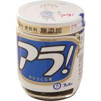 ブンセン アラ! 瓶 164g×10 1856250 1ケース(10入)(直送品)