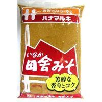 ハナマルキ 田舎 1Kg×10 2051227 1ケース(10入)(直送品)