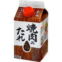 創味食品 焼肉のたれ 320g×6 2229090 1ケース(6入)(直送品)