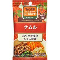 S&B シーズニング ナムル 6.5×2袋×10 2607829 1ケース(10入) エスビー食品(直送品)