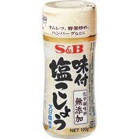 S&B 味付塩こしょう 化学調味料無添加 100g×5 2608875 1ケース(5入) エスビー食品(直送品)