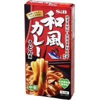 S&B 和風カレーうどん用 中辛 110g×10 2507591 1ケース(10入) エスビー食品(直送品)