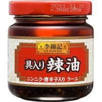 李錦記 香港飲茶 具入り辣油 85g×12 2679030 1ケース(12入) エスビー食品(直送品)