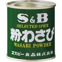 S&B 粉わさび 35g×10 2607230 1ケース(10入) エスビー食品(直送品)