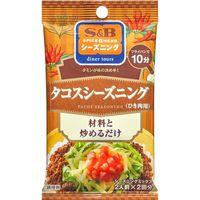 S&B シーズニング タコス 8g×2袋×10 2607238 1ケース(10入) エスビー食品(直送品)