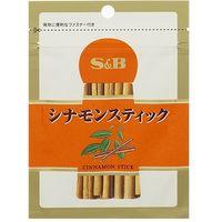 S&B スパイス&ハーブ シナモンスティック 袋 20g×10 2608435 1ケース(10入) エスビー食品(直送品)