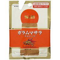 S&B ガラムマサラ 袋 12g×10 2608580 1ケース(10入) エスビー食品(直送品)