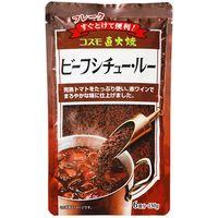コスモ食品 直火焼 ビーフシチュールー 150g×10 2919406 1ケース(10入)(直送品)
