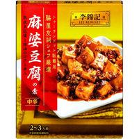 李錦記 麻婆豆腐の素 中辛 70g×6 2979556 1ケース(6入) エスビー食品(直送品)