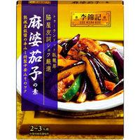 李錦記 麻婆茄子の素 70g×6 2979558 1ケース(6入) エスビー食品(直送品)