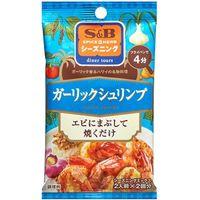 S&B シーズニングガーリックシュリンプ 6.5g×2×10 2907824 1ケース(10入) エスビー食品(直送品)