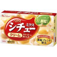 ハウス シチューミクス クリーム 108g×10 2951068 1ケース(10入) ハウス食品(直送品)
