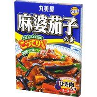 丸美屋 麻婆茄子の素 こってりみそ味 180g×10 2962063 1ケース(10入) 丸美屋食品工業(直送品)