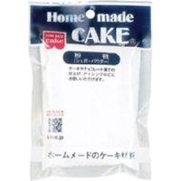 共立食品 HM(ホームメイド) 粉糖(シュガーパウダー) 70g×5 3114128 1ケース(5入)(直送品)