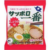 サンヨー食品 サッポロ一番 しょうゆラーメン 袋 100g×10 5121246 1ケース(10入)(直送品)