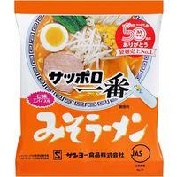 サンヨー食品 サッポロ一番 みそラーメン 袋 100g×10 5121247 1ケース(10入)(直送品)
