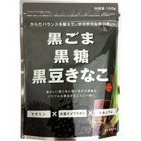 幸田商店 黒ごま黒糖黒豆きなこ 150g×10 5219702 1ケース(10入)(直送品)