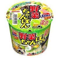 エースコック スーパーカップミニ野菜ちゃんぽん 42g×12 5107543 1ケース(12入)(直送品)