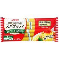 昭和産業 スパゲッティ1.6mm 結束タイプ 600g×12 5124087 1ケース(12入)(直送品)