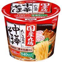 サンヨー食品 サッポロ一番 大人ミニ 丸鶏だし中華そば カップ 40g×12 5126565 1ケース(12入)(直送品)