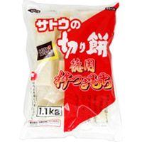 サトウ サトウの徳用杵つきもち 1.1kg×10 5221227 1ケース(10入) サトウ食品(直送品)