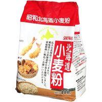 昭和産業 北海道小麦粉 400g×20 5224699 1ケース(20入)(直送品)