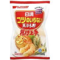 コツのいらない天ぷら粉 300g×20 5243852 1ケース(20入) 日清フーズ(直送品)