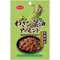 共立食品 わさび醤油アーモンド 45g×6 5514658 1ケース(6入)(直送品)