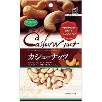 共立食品 カシューナッツ チャック付 70g×10 5514193 1ケース(10入)(直送品)