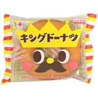 丸中製菓 キングドーナツ 1個×16 5562084 1ケース(16入)(直送品)