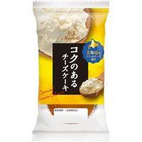 丸中製菓 コクのあるチーズケーキ 1個×8 5562089 1ケース(8入)(直送品)